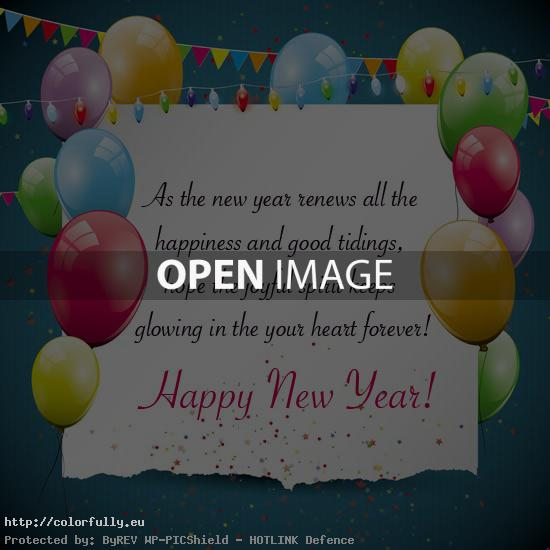 New Year Wish – Happiness and good tidings